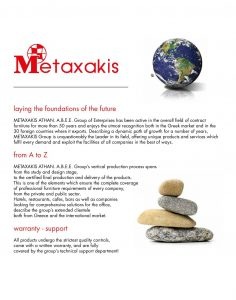 metaxakis-mini-catalogue-2015-eng-page-002-2